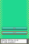 Pokewalker_init07