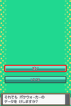 Pokewalker_init08