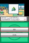 Pokemon_ss_fushigidane