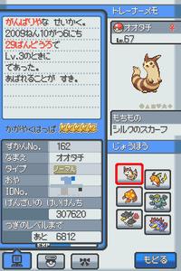 Shining_leaf01