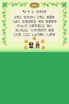 Shining_leaf11