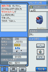 Normal_color_poke299