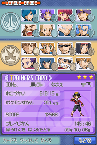 Trainers_card_20100603