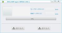 Sms4_3