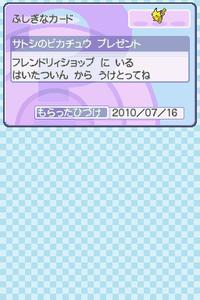 Satoshi_pikachu1
