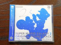 Mario_galaxy2_cd