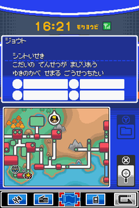 Shinto_ruins
