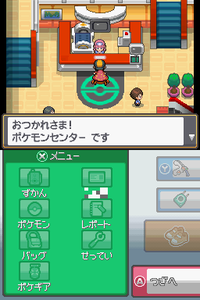 Pokemon_center01