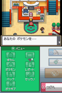 Pokemon_center03