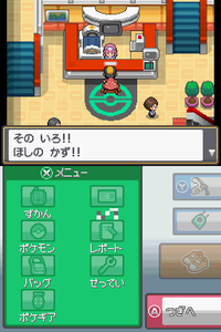 Pokemon_center05_2
