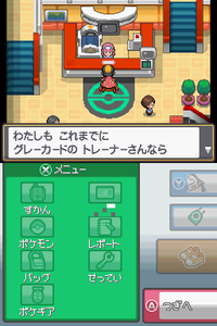 Pokemon_center06