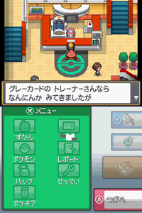 Pokemon_center07