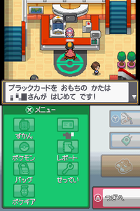 Pokemon_center09