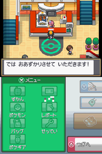 Pokemon_center11