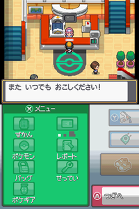 Pokemon_center13