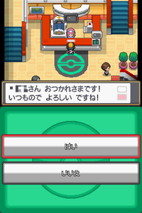 Pokemon_center20
