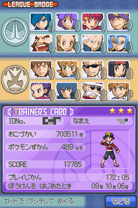 Trainers_card_3stars