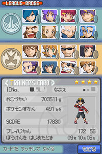 Trainers_card_4stars