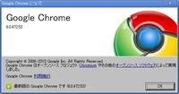 Chrome6
