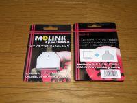 Molink_sms4_20_3_2