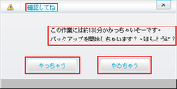 Text_change