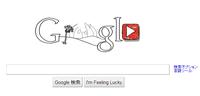 Google_john_lennon1
