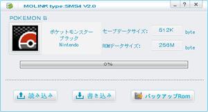 Molink_sms4_v2