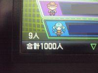 Surechigai1000