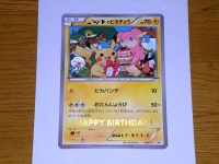 Pokecen_birthday02