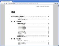 Chrome8_pdf