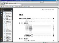 Ie8_pdf