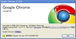 Chrome100648133