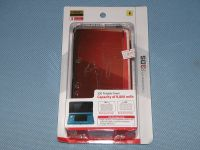 3ds_portable_power01