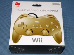 Golden_controler_pro1