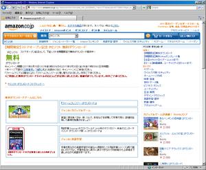 Amazon_pc