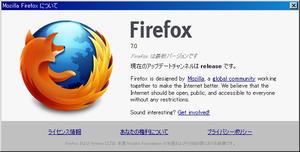 Firefox70