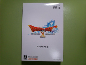 Wii_draquex01
