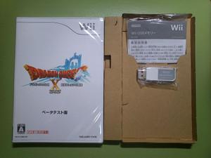 Wii_draquex02
