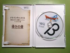 Wii_draquex03