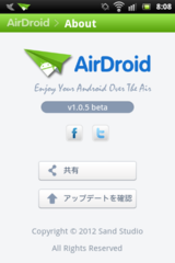 Airdroid_about