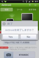 Airdroid_close