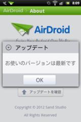 Airdroid_update