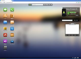 Chrome4