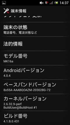 Screenshot_20120610143723