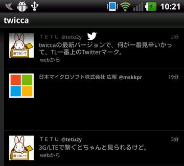Twicca0b0_1