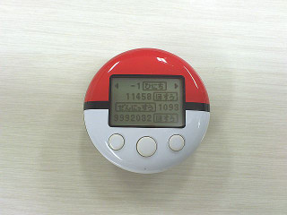 Pokewalker_countstop