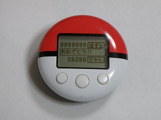 Pokewalker_9999999_2