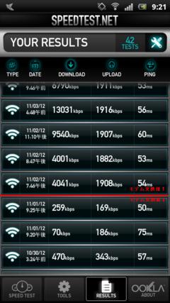 Cable_modem_change