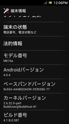 Mk16a_41b0587