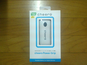 Powergrip1